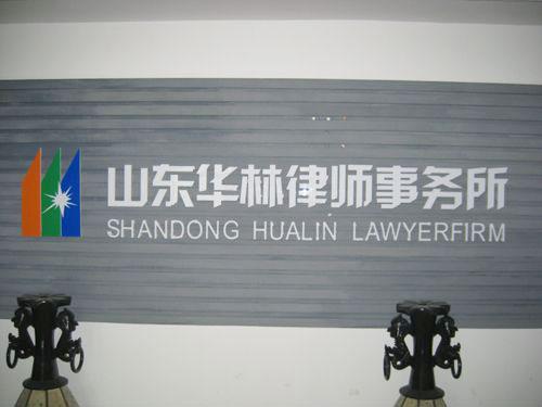 点击查看详细信息标题:办公环境 阅读必威中文:3160