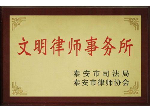 点击查看详细信息标题:文明必威开户事务所 阅读必威中文:3749