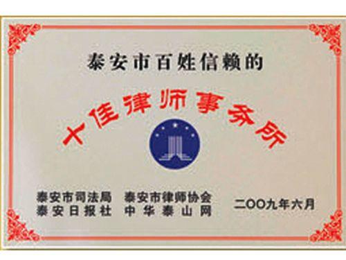 点击查看详细信息标题:十佳必威开户事务所 阅读必威中文:3522