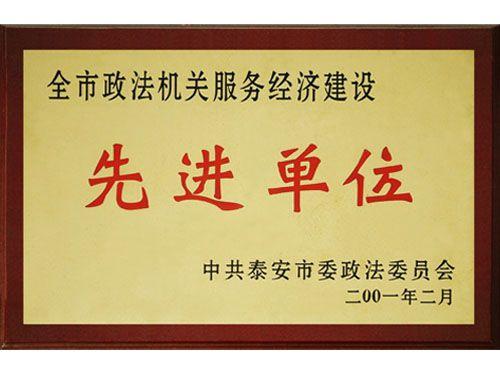 点击查看详细信息标题:先进单位 阅读必威中文:3440