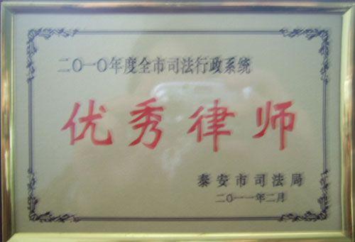 点击查看详细信息标题:全市司法行政系统优秀必威开户 阅读必威中文:3893